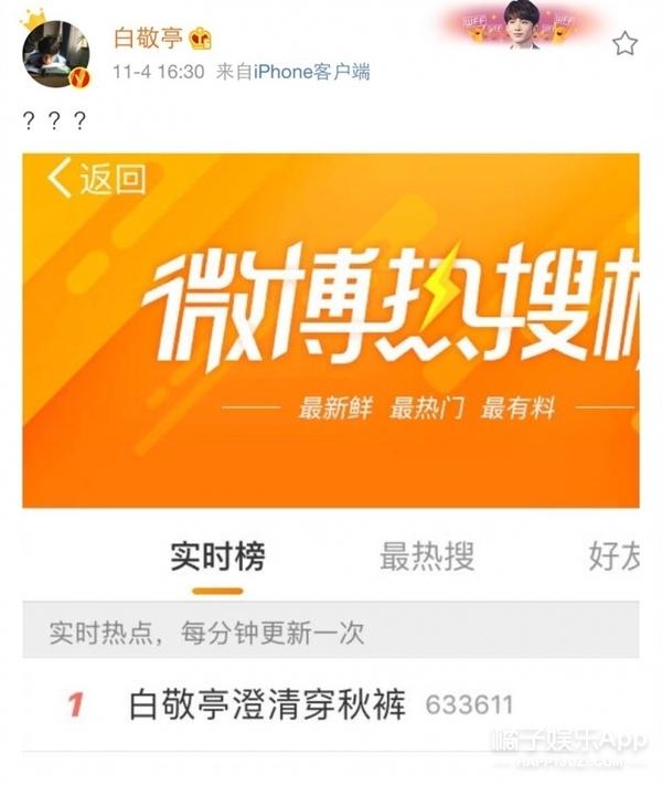 李易峰雎晓雯登VogueMe 封面,浪漫出逃上演公路电影