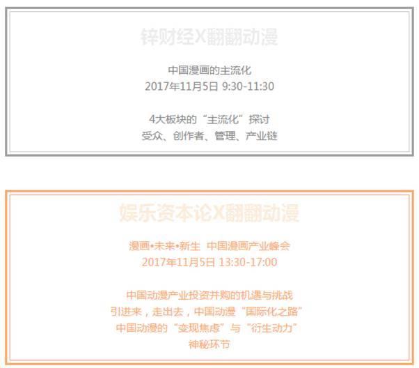楼市表现活跃 前三季度湘潭市新建商品住宅销售352.46万㎡