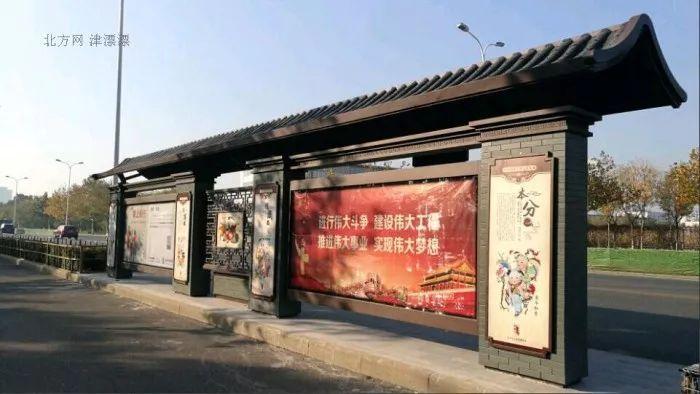 北京避免学区房过度炒作 将继续扩大多校划片
