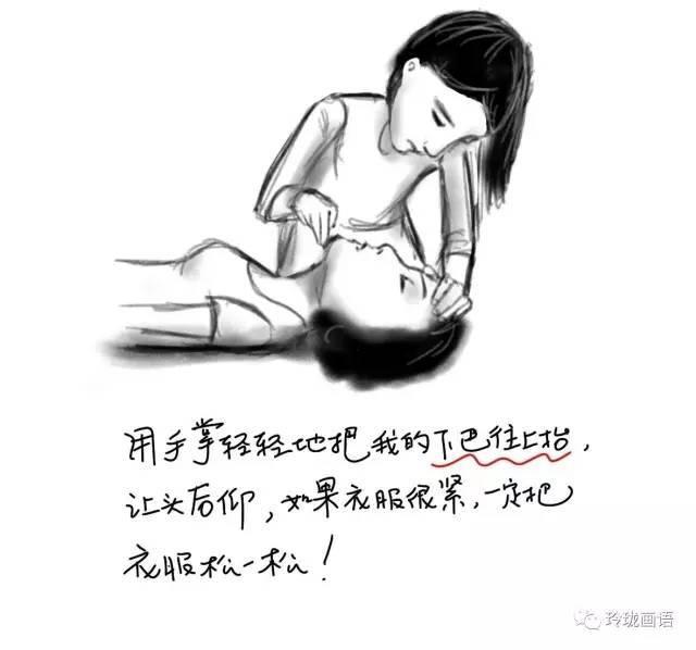 """「3838110」江城""""大妈""""们能否美而不""""噪"""""""