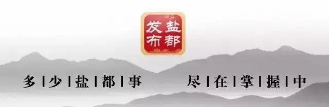 中国汽车界马拉松先河 博越百度温差挑战圆满收官