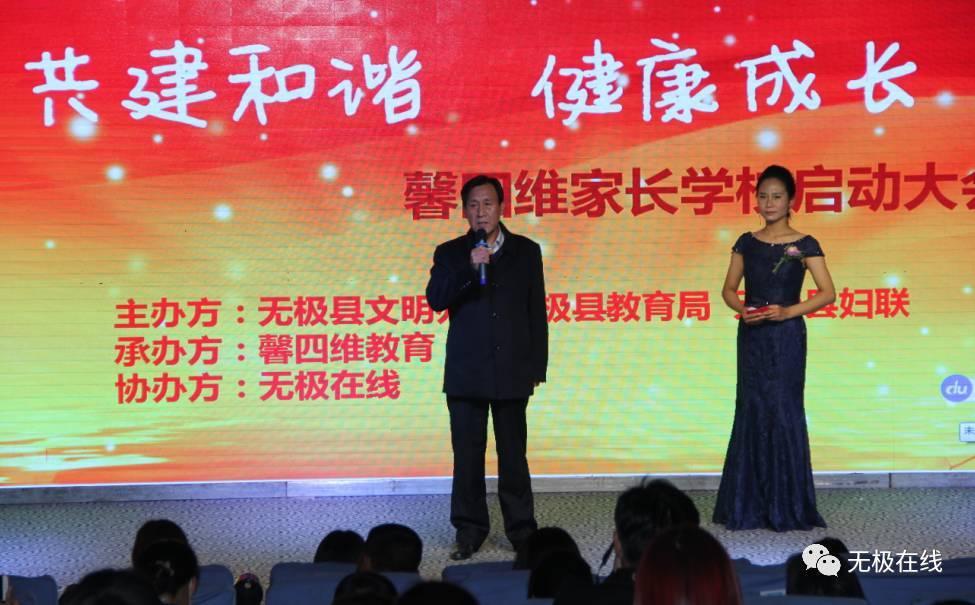 《深夜食堂》蔡岳勋对原着粉、剧迷道歉表示:我接受2.3的豆瓣评分
