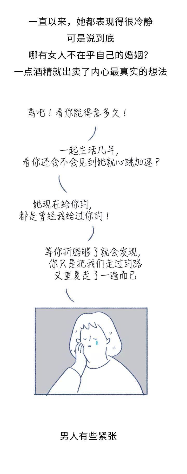 秋瓷炫于晓光婚后首度合体拍摄杂志,幸福满溢