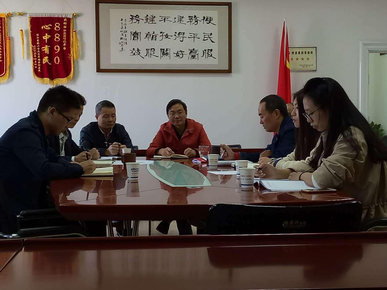 浙江省浦江县8890便民服务分中心第三季度廉情分析会