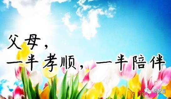 今天是女人节,最美祝福送给天下所有女人,快打开看看!