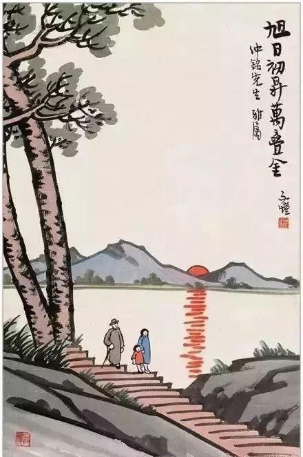 意境高远·流畅自然——访着名画家林石川先生有感
