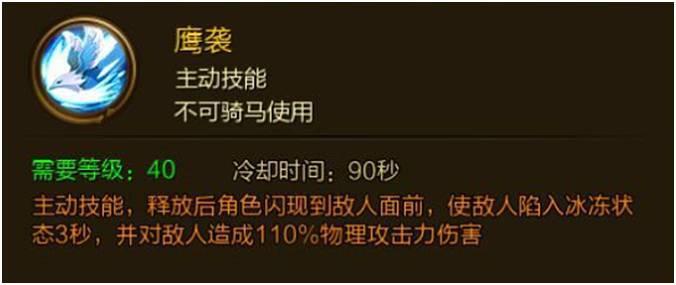 人民日报:目前在中国,所有保健品都是骗人的,没有例外