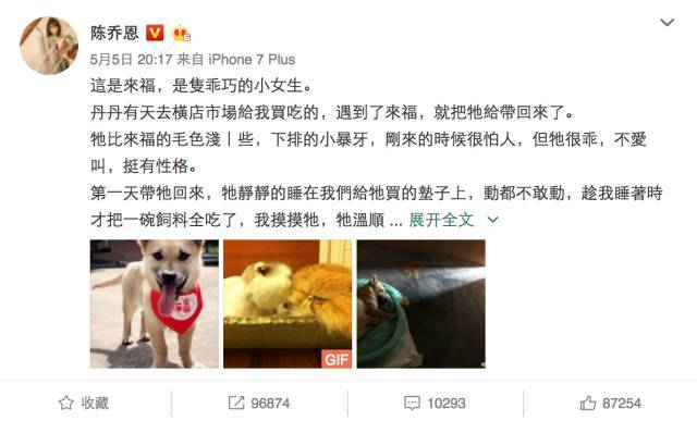 《恶作剧之吻》翻拍在即,赵丽颖究竟携手吴亦凡还是林更新