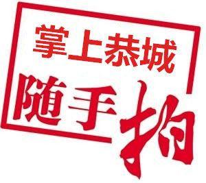 """孙中山被政府尊称为""""国父"""",而为何官方总写错他的名字?"""