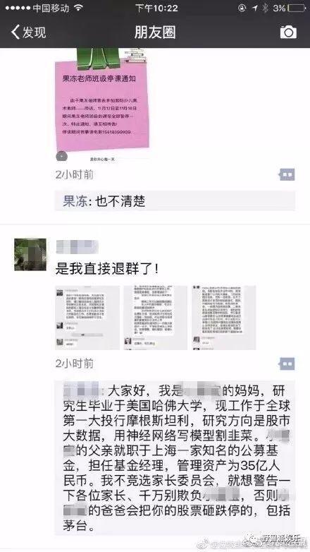 """江苏省扬州市社区""""红马甲""""演绎""""一群好人满城新风"""""""