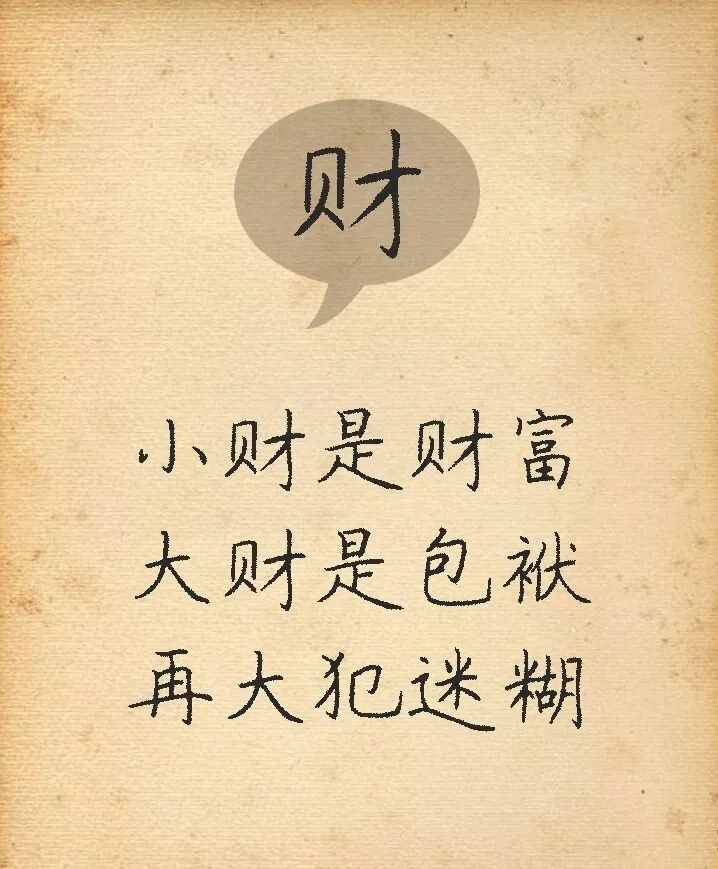 """我省全面深化职称制度改革品德有问题""""零容忍"""" 学术造假""""一票否决"""""""