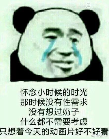 操老逼吉吉_心痛到无法操逼!