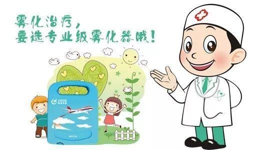 家长转发:雾化治疗对儿童呼吸系统疾病有重要意义,每个家庭都该必备图片