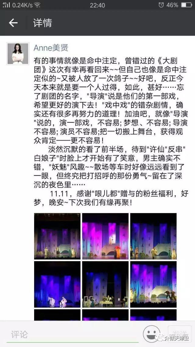 中国的正中心,黄河沿岸最富庶的地方到底是哪里?地球知识局
