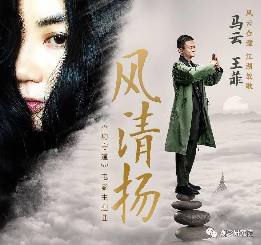 湖南这座小镇,百年前出了三个女人,三个闹翻中国半边天的女豪杰