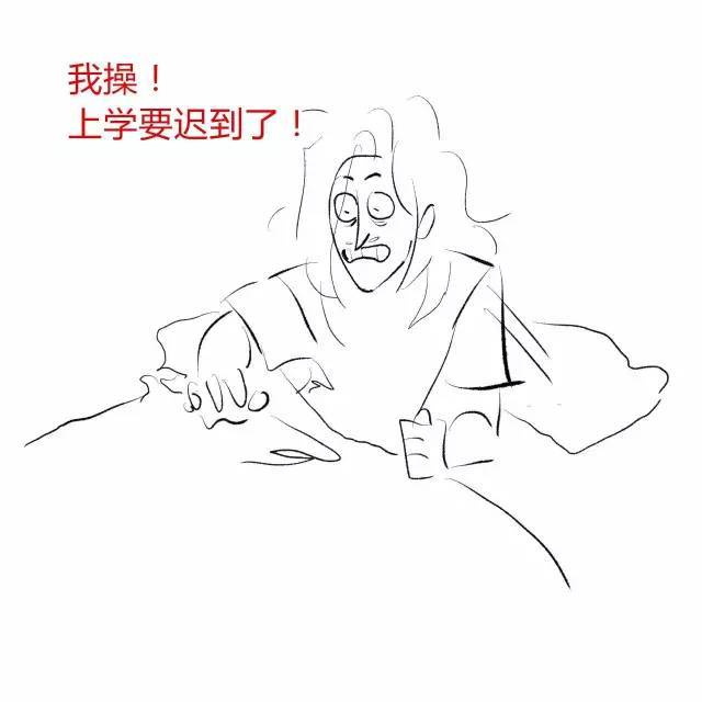 杨洋入驻杜莎夫人蜡像馆粉丝要穿婚纱合影 鹿晗蜡像嘴巴被亲掉色