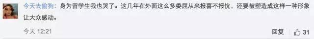 中超:权健双线作战需一场大胜激励,贵州恒丰作客重燃保级希望