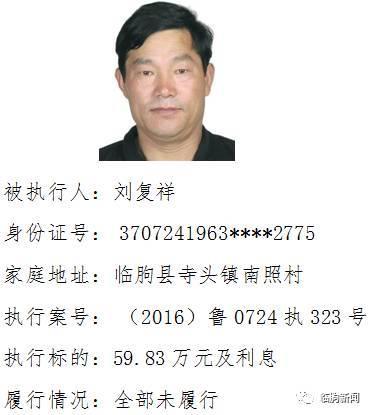 南阳市委组织部组织机关全体党员干部集中学习党的十九大精神