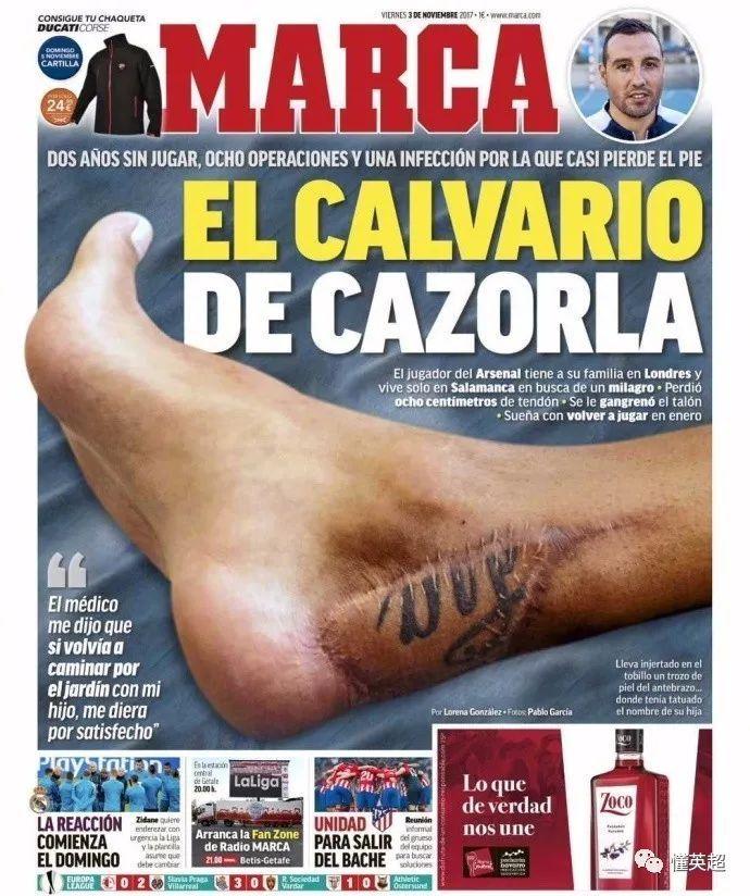 """自取其辱!摩洛哥球迷冲C罗喊""""梅西"""",还以为是6年前吗"""