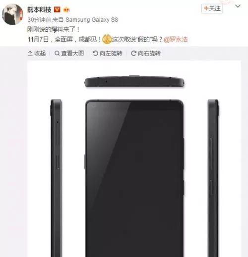 襄阳开通全省首家网络医院预告知系统 实现急救车与医院无缝对接