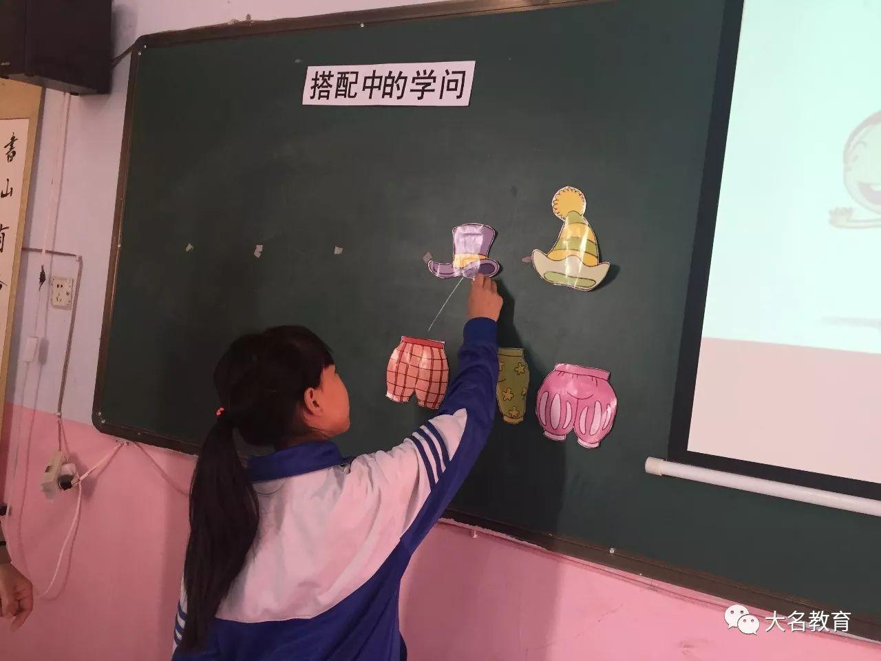 如何提高课堂教学效果教研活动主持词