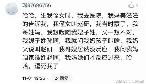 曝光台:石家庄、廊坊、邢台、邯郸、太原、济南、德州、郑州等地企业存环境问题