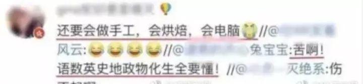 """重庆市气象台发布""""高温红色预警信号"""" 多地最高气温将升至40℃以上"""