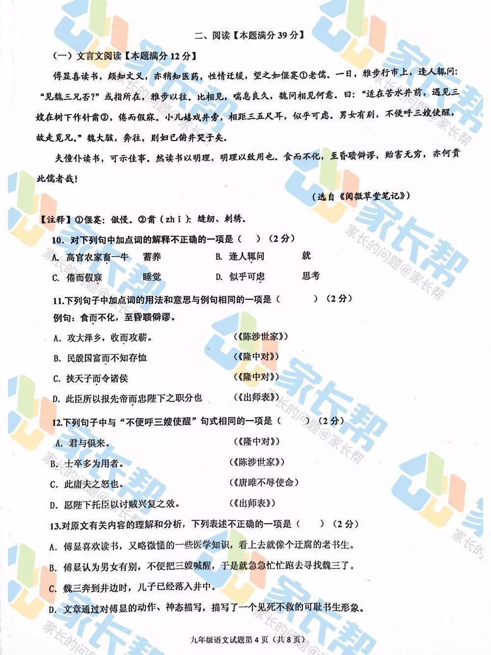 【上海共享早餐会】敏敏老师与您畅谈美国留学的申请策略