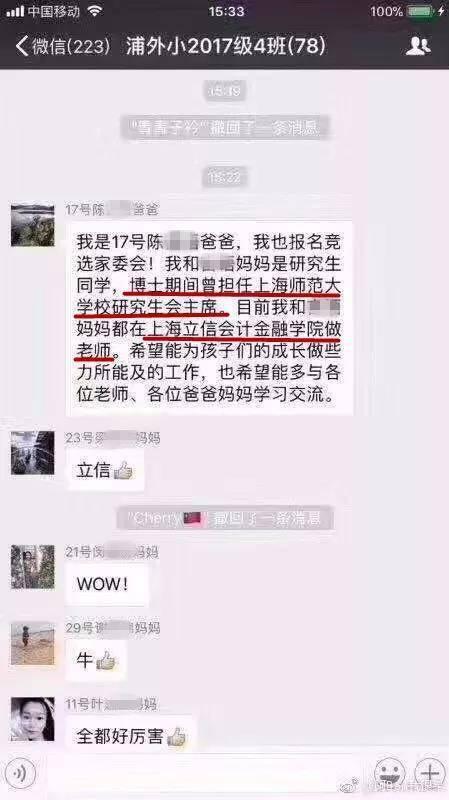 《二十二》8月14日上映,冯小刚力挺关于中国仅剩慰安妇纪录片