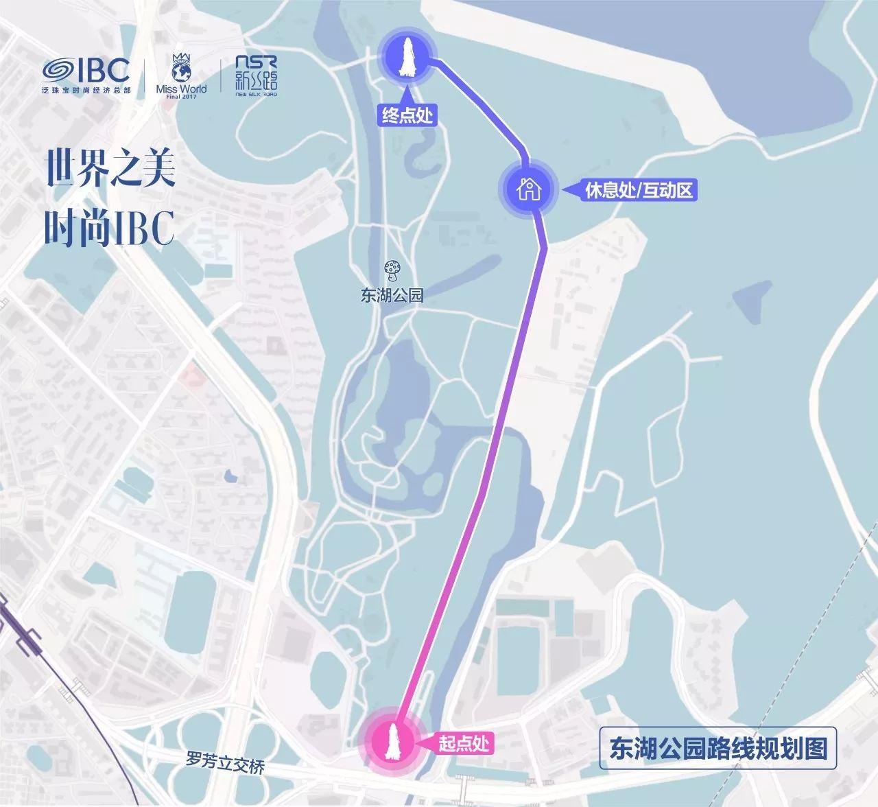 (东湖公园路线规划图)