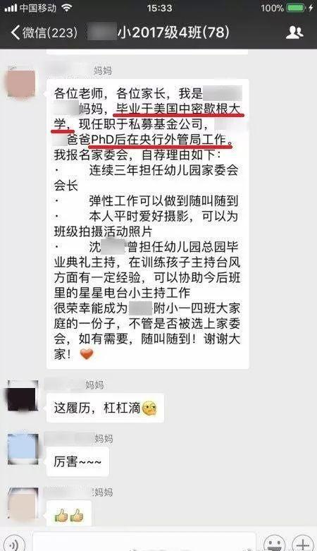 泗洪县对明发酒店及健康城项目进行专题评审