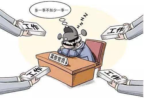 全国老龄工作委员会第十九次全体会议在京召开