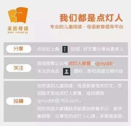 我县组织党员干部职工观看《没有共产党就没有新中国》等党史教育片