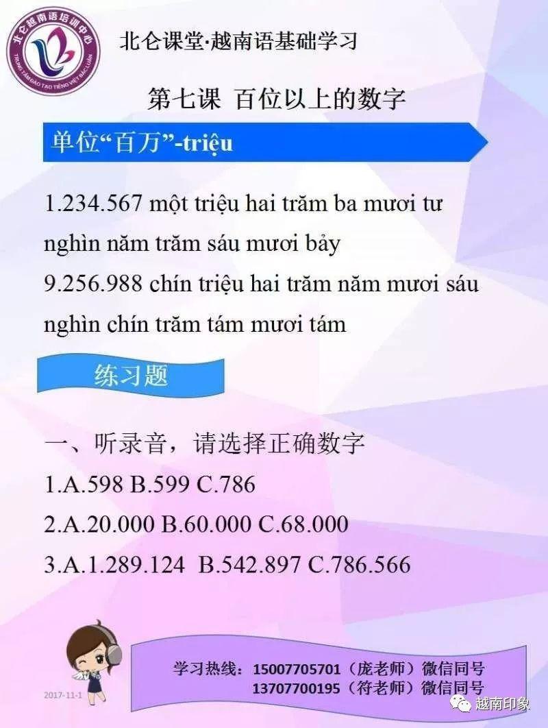 中国农业发展银行在境外市场成功发行双币种债券