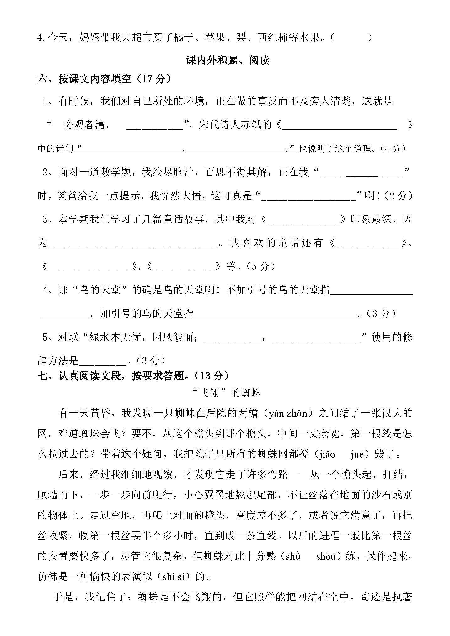 国际奥委会无视韩国请求!官方表态扶持北京,俄媒:美国去哪了?