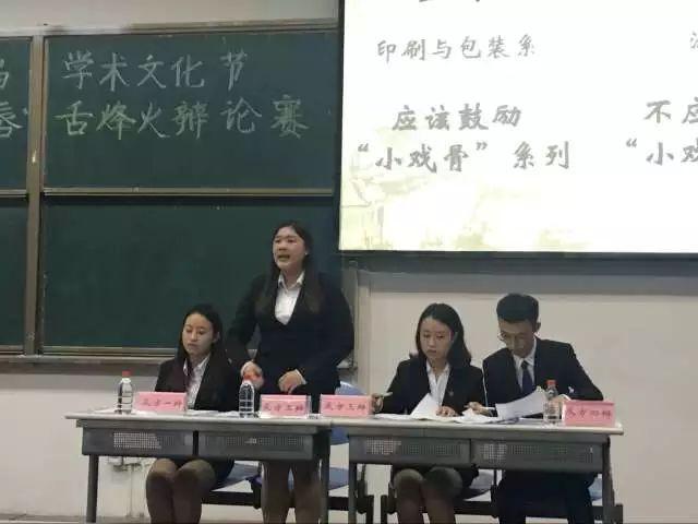 京东财报透视:Q2以退为进,它在置换什么?