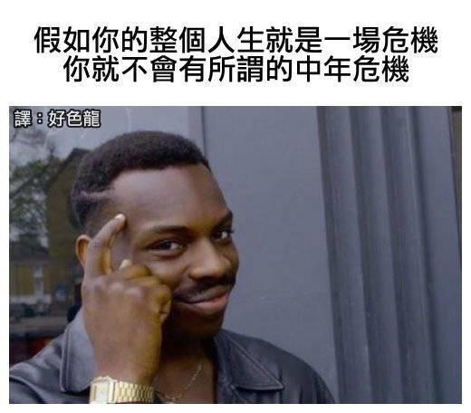 贵州率先发布省级智能发展规划 会不会变成赶时髦、盲目跟风
