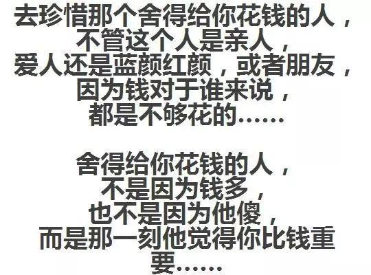 菅明军:中原金融50人论坛顺应河南金融业的快速发展