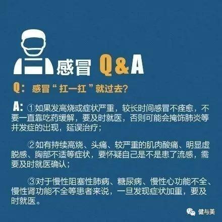 10月29日20:57,津宁高速驶往天津市区方向K33处交通事故处理完毕