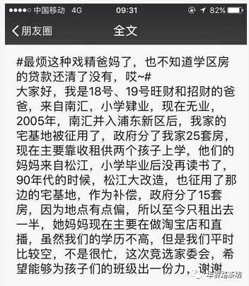 陈美琪晒杀青照依依不舍,56岁宋丹丹满头白发?