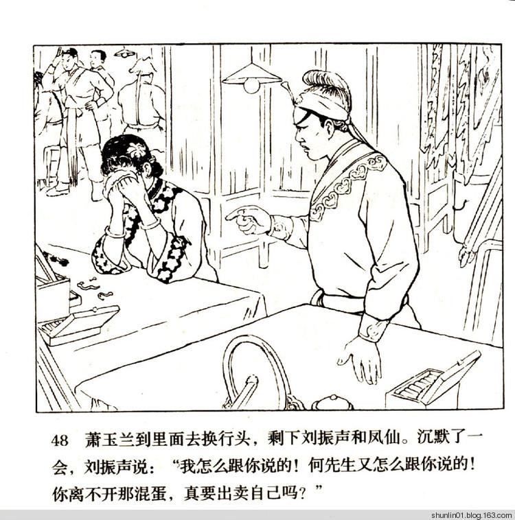 """美""""北方边界""""军演再""""亮剑""""朝鲜强硬回击"""
