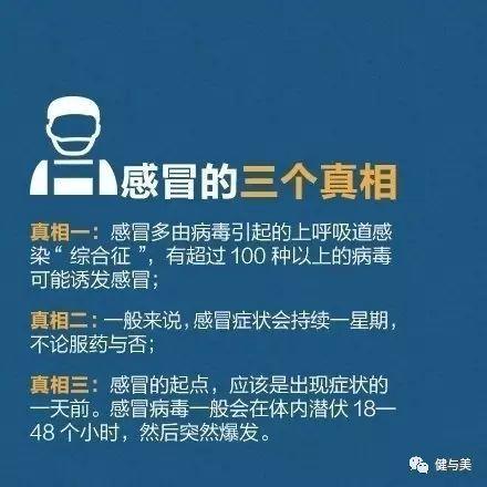 30年前没有空调的夏天,南京人是这样度过的……