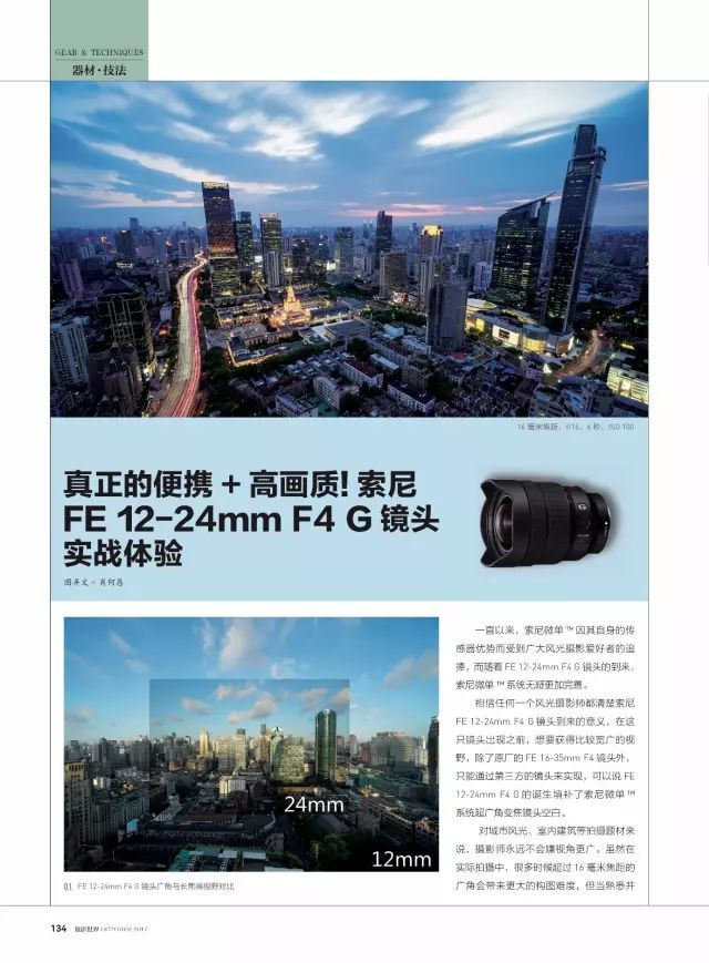 """「新闻」台虎精酿一周年,""""台湾黑熊""""限量发布"""