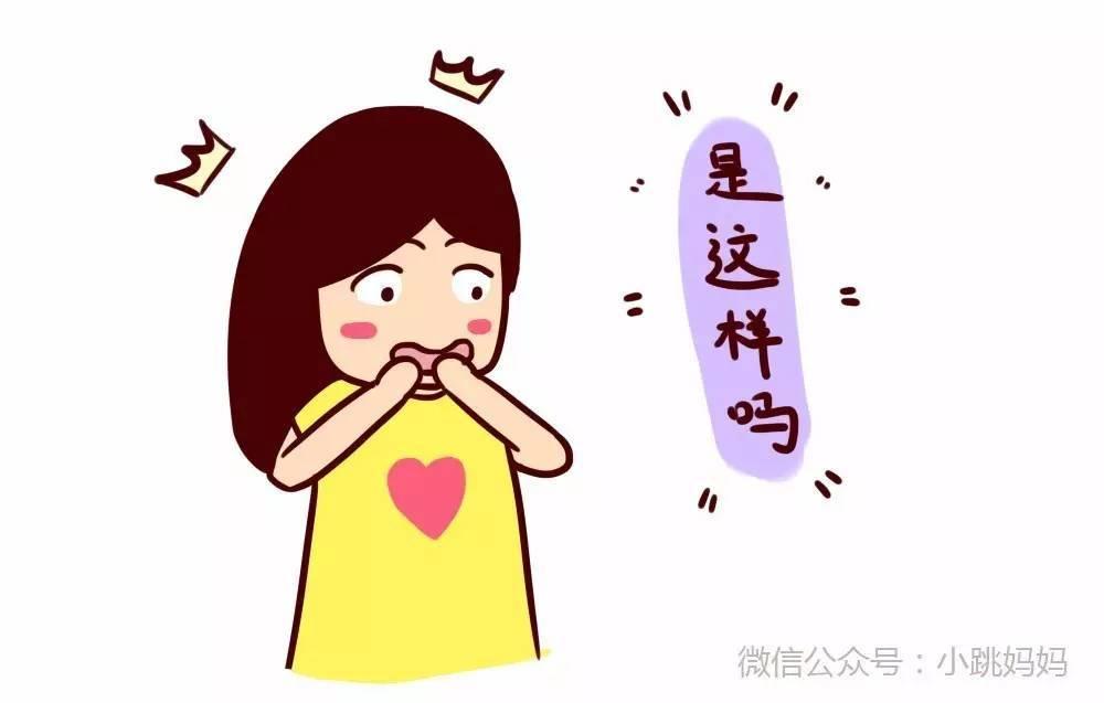 """黑龙江省A级景区和S级滑雪场 """"体检""""不合格限期整改"""
