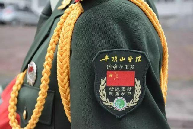 青岛政协副主席杨宏钧带队到莱西市沽河街道走访慰问扶贫村
