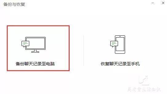 龙虎榜揭秘|机构砸盘上港集团3亿 游资接盘