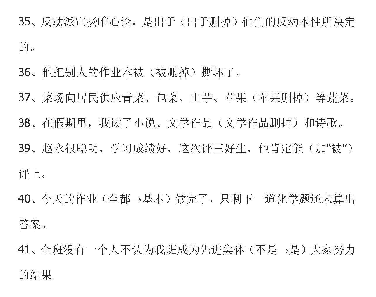 凉州文化研究院揭牌 陈青余秋雨揭牌 柳鹏致辞 李明生主持