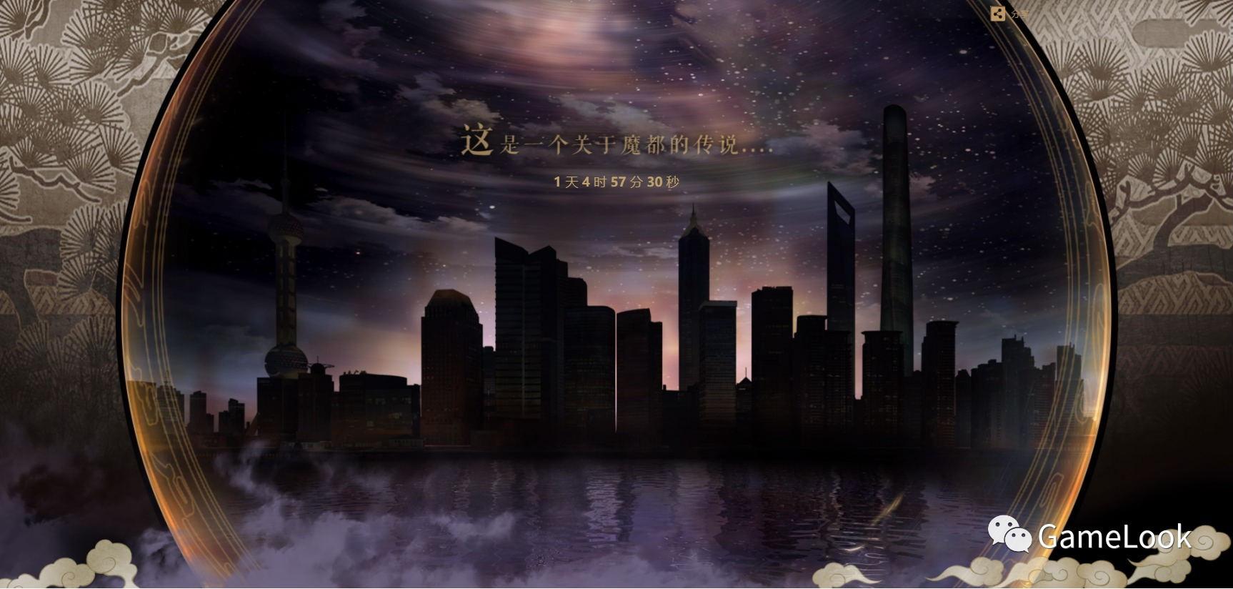 《电影产业促进法》实施一周年,中国电影势头正劲