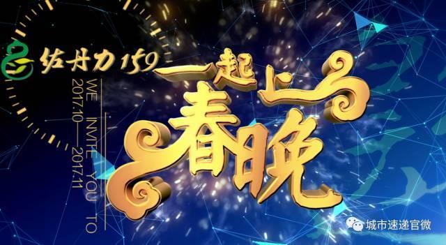 """""""七夕""""将至,面对这样有型的潍坊消防""""帅锅锅"""",妹子,你心动了吗?"""