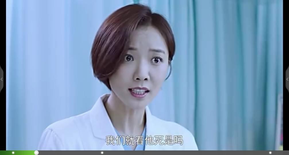 电视剧《谈判官》第十集也太甜了吧 谢晓飞吃醋 童薇吻谢晓飞